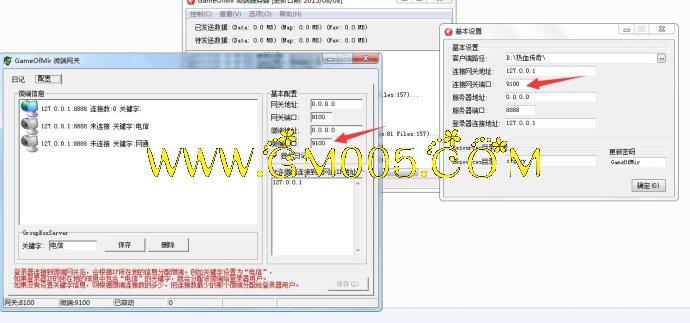 GOM引擎微端配置教程_GOM引擎如何配置登录器教程